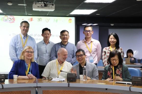 第三屆【個人知識論與學習】(Personal Epistemology and Learning)國際研討會